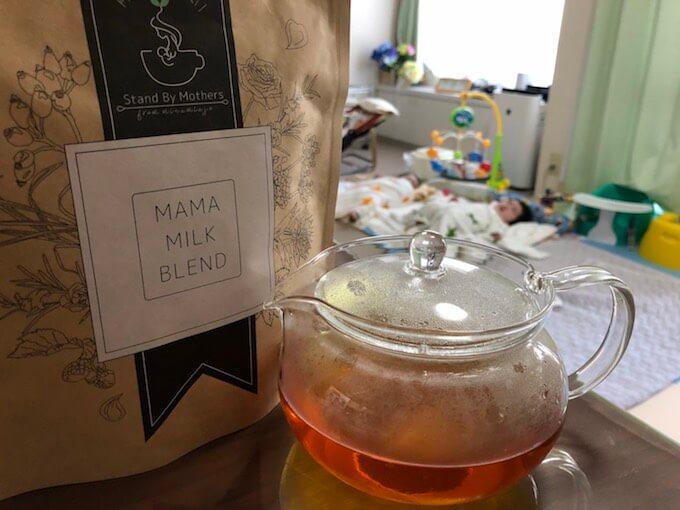 母乳ハーブティーほほえみママミルクブレンドの特徴と口コミQ&A